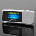 "Designer's 1.1"" LCD USB Rechargeable MP3 Player w/ FM - White (2GB)"