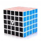 Genuine V-cube 5x5x5 Brain Teaser Magic IQ Cube - White Base