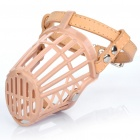 Plastic Dog Basket Cage Muzzle with Adjustable Strap - Beige (Size 1)