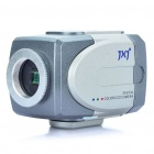 1/4 CCD Surveillance Security Camera - Grey (6mm Lens)
