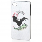 ZOMGO Chinese Brush Painting Imitation Ceramic Aluminum Back Case for iPhone 4 / 4S - Rooster