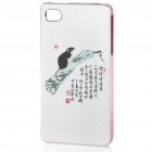 ZOMGO Chinese Brush Painting Imitation Ceramic Aluminum Back Case for iPhone 4 / 4S - Mouse
