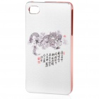 ZOMGO Chinese Brush Painting Imitation Ceramic Aluminum Back Case for iPhone 4 / 4S - Dragon