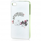 ZOMGO Chinese Brush Painting Imitation Ceramic Aluminum Back Case for iPhone 4 / 4S - Rabbit