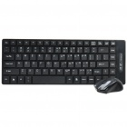 2.4GHz Wireless 87-Key Keyboard 1000DPI Mouse w/ Receiver Combo