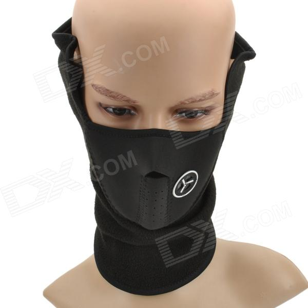 Ergonomic Outdoor Sports Short Plush Fabric Mask - Black
