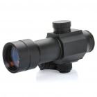 HD14 Adjustable 4-Mode Red Dot Gun Sight w/ Picatinny Rail (2 x AG13)
