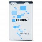 Genuine NOHON BL-5J 3.7V 1350mAh Battery Pack for Nokia 5230 / 5232 / 5800 / N900 / C3 / X6 / X9