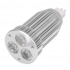 MR16 7W 3200K 310LM 3-LED Warm White Light Bulb (DC 11~18V)