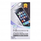 High-level Crystal Screen Protector + Cleaning Cloth for Samsung i9220