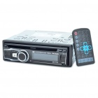 "2.6"" LCD 4 x 50W Car DVD Media Player with FM / USB / SD - Black (DC 12V)"