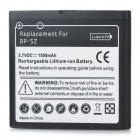 Replacement 3.7V 1500mAh Battery Pack with Decoder for Nokia 700