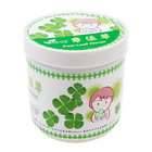Four Leaf Clover Plastic Planting Complete Kit  (Brings Love Health Glory and Wealth)
