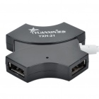 High Speed USB 2.0 4-Port HUB - Black
