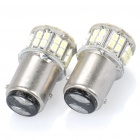 1157 3.2W 6000K 200-Lumen 50-3020 SMD LED White Light Car Brake Lamps (DC 12V / Pair)