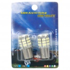 1157 5.5W 6000K 340-Lumen 85-3020 SMD LED White Light Car Brake Lamps (DC 12V / Pair)