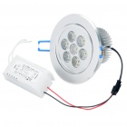 8.5W 7-LED 470LM 6000-7000K White Ceiling Light Lamp - Silver (100-240V)