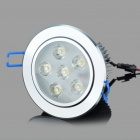 6W 6-LED 350LM 6000-7000K White Ceiling Light Lamp - Silver (100-240V)