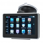 "4.3"" Touch Screen Win CE 6.0 Portable Car GPS Navigator w/ FM - Brazil Map (4GB)"