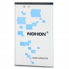 NOHON Replacement 3.7V 1930mAh Battery Pack for Xiaomi M1
