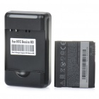 Designer's 1230mAh Battery w/ Charging Cradle for HTC G10 / A9191