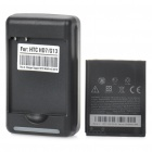 Designer's 1230mAh Battery w/ Charging Cradle for HTC Wildfire S / HD 7 / T9292 / G13 / A510E
