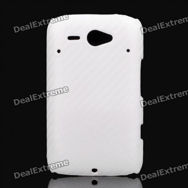 Protective PC Back Case for HTC G16 - White