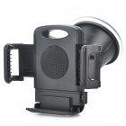 Universal Car Swivel Suction Cup Mount Holder for GPS / Cell Phone / MP4 + More