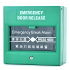 Emergency Door Release Glass Break Fire Alarm Button - Green (AC 220V / DC 24V)