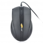 LiSheng DL-001 1000DPI USB Wired Optical Mouse - Black (160cm-Cable)