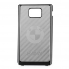 Stylish Replacement Stainless Steel Back Case Cover for Samsung i9100 - Silver + Black