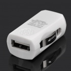 Mini USB Car Cigarette Lighter Car Charger - White (DC 12-24V)