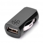 Mini USB Car Cigarette Lighter Car Charger - Black (DC 12-24V)