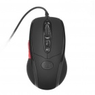 600/1200/1800/2400DPI USB Wired Gaming Optical Mouse - Black (182CM - Cable)