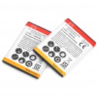 Designer's Replacement 2600mAh Rechargeable Lithium Battery for Samsung Galaxy Note + More (2-Piece)
