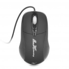 USB 2400DPI Gaming Optical Mouse - Black