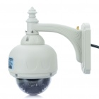 WANSCAM PTZ  Outdoor Waterproof 300KP CMOS Wi-Fi IP Surveillance Camera w/ 3X Optical Zoom / IR-Cut