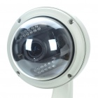 WANSCAM JW0010-Z Waterproof 300KP Wi-Fi IP Surveillance Camera w/ 3X Optical Zoom / IR-Cut / P2P