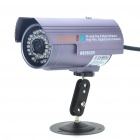 Outdoor Waterproof 300KP CMOS Wired Network Surveillance Camera w/ 36-LED Night Vision