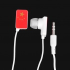 China National Flag Pattern In-Ear Earphone - Yellow + Red + White (3.5mm-Jack / 110cm-Cable Length)