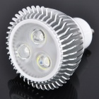 GU10 6W 7000K 450-Lumen 3-LED White Light Bulb (DC 12V)