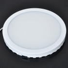 20W 288-SMD 3528 LED 1400LM 6000K White Ceiling Light Lamp - White (85-265V)