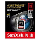Aito SanDisk Extreme Pro 633 X SDHC UHS-I Memory Card (16GB)