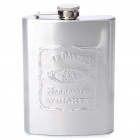 Designer's Stainless Steel Curved Pocket Liquor Flask (8 oz)
