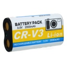 Rechargeable 3.0V/1400mAh Lithium Battery for Sanyo Digital Camera - White