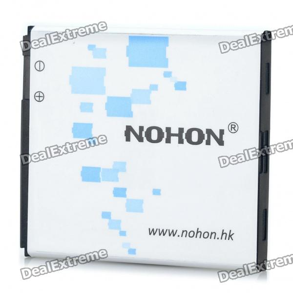 NOHON Replacement BP6X 3.7V 1350mAh Battery Pack for Motorola A853 + More