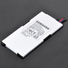 Genuine Samsung P1000 3.7V/4000mAh Lithium Battery - White