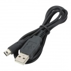 USB Charging Cable for Nintendo 3DS (100cm)