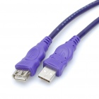USB 2.0 Male to Female Extension Cable (135cm)