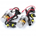 H3 35W 8000K 3600-Lumen Bluish White Light HID Headlamps Set (DC 12V / Pair)